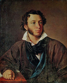 Aleksandr Pushkin, fundador de la literatura rusa moderna