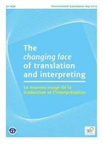 El Rostro cambiante de la traducción e interpretación, lema del Día Internacional de la Traducción 2015