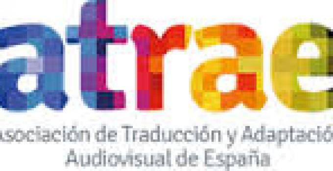 LOS TRADUCTORES AUDIOVISUALES DENUNCIAN LA CALIDAD DE LOS SUBTITULOS DE DETERMINADAS SERIES DE TELEVISIÓN